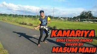 MASUM MAHI Dance On - Kamariya Video Song | STREE | Nora Fatehi | Rajkummar Rao | Aastha Gill, Divya