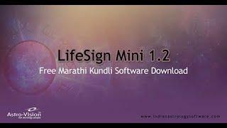 Marathi matchmaking software free download