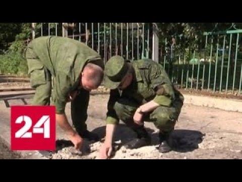 Украинские военные сорвали перемирие - Россия 24