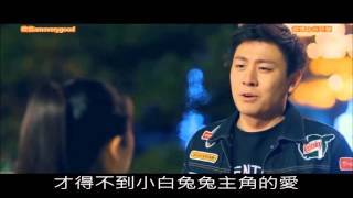 #272【谷阿莫】3分鐘看完2016電影《錯了性別,不錯愛》 thumbnail