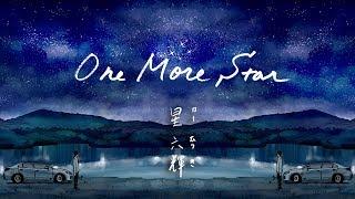SUBARU SHORT FILM ~CREATOR'S PROJECT~星六輝六連作の集大成、MUSIC ST...