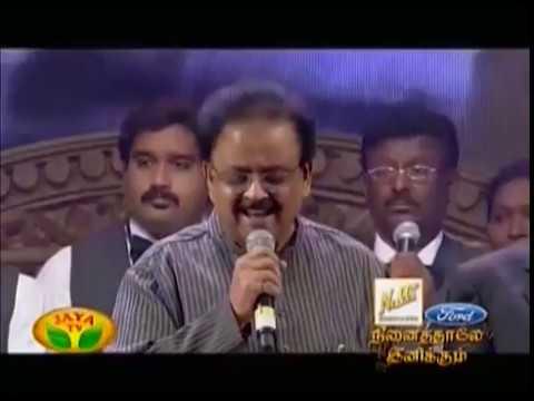 ENGEYUM EPPOTHUM By SPB & DRUMS SIVAMANI In GANESH KIRUPA Best Light Music Orchestra In Chennai