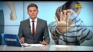 В Одесі дівчина стала жертвою ґвалтівників під час поїздки в таксі