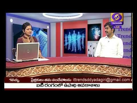 IT Trends: IT Rangamlo Upadhi Avakaashalu- Digitage Software Labs