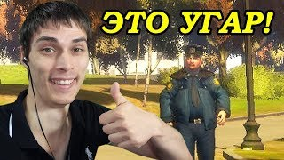 САМЫЙ УГАРНЫЙ ПОЛИЦЕЙСКИЙ ! - GTA 4 Прохождение [Grand Theft Auto 4] - #11