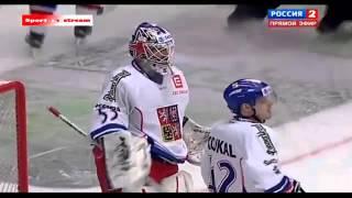 Россия Чехия 5.02.2015 3 й период Хоккей Евротур Смотреть онлайн