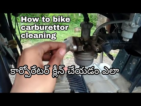 How To Bike Carburetor Cleaning | full carburettor cleaning, how to carburettor cleaning,