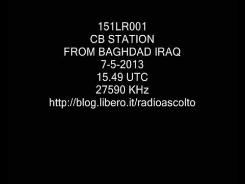 151LR001 CB RADIO STATION FROM BAGHDAD IRAQ