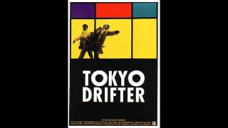 Hajime Kaburagi- Tokyo Drifter (Main Theme)