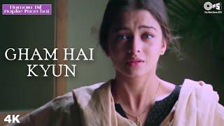 Gham Hai Kyun | Aishwariya Rai | Anil Kapoor | Udit Narayan | Hamara Dil Aapke Paas Hai | Sad Song