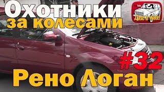 Открыть Бизнес на 300000 Рублей