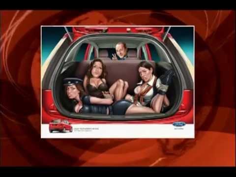 Форд Фиго, Берлускони и девушки в багажнике