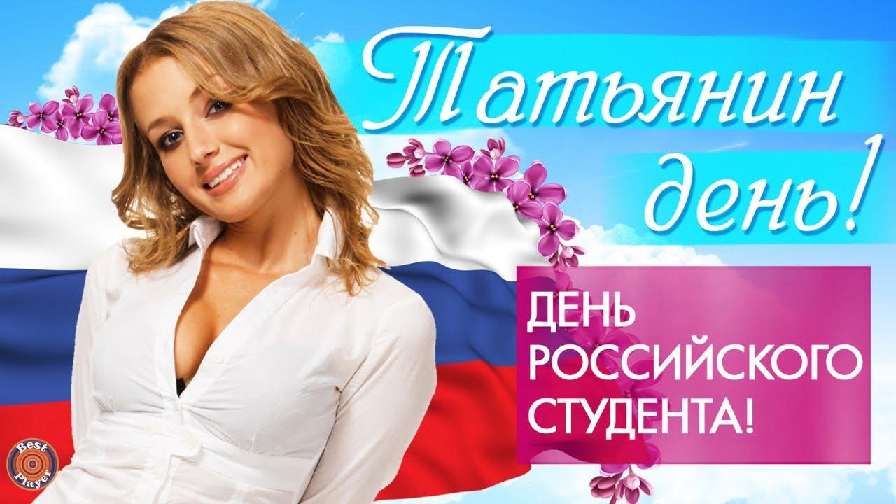 film-rossiya-tatyanin-den-foto-devushek-na-lavochke