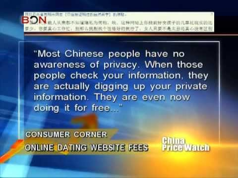 Online dating website fees – China Price Watch – July 23,2013 – BONTV China