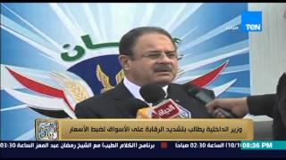 """""""رضوان"""" عن منافذ بيع """"الداخلية"""": هتعمل لطافة مع المواطنين - e3lam.org"""
