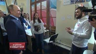 12.01.2018. В центре событий с Анной Прохоровой