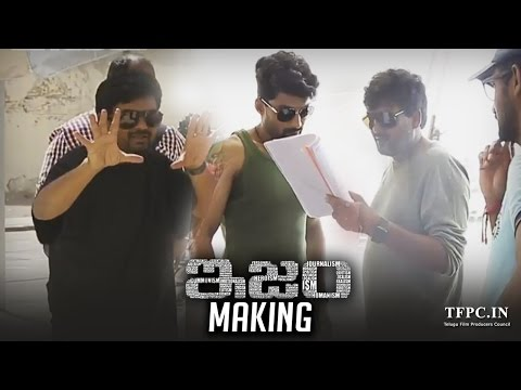 ISM Movie Making Video | Fun On Sets |...