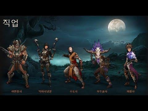 배틀 그라운드 치킨 묵자/Diablo 3 Season 17 / Necromancer / Ranker