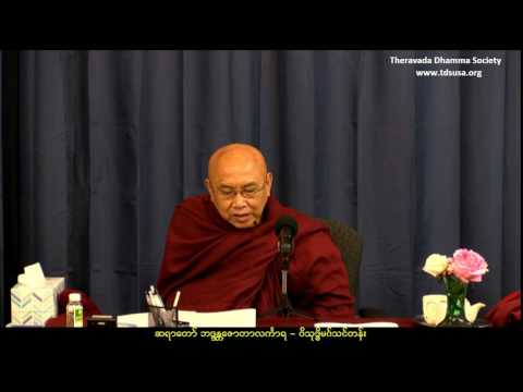 January 7, 2017 Visuddhimagga by Dhammananda Sayadaw U Jotalankara at TDS Dhamma Class