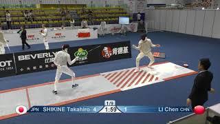 Wuxi 2018 Fencing World Championships mf P7 JPN vs CHN