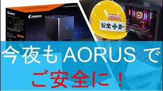 AORUS TV W40 『RTX Gaming Box で何する?』