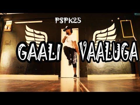 gaali vaaluga song dance choreography - ...