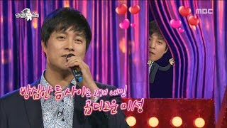 [RADIO STAR] 라디오스타 - Choi Dae-chul sung 'Swamp' 20170524