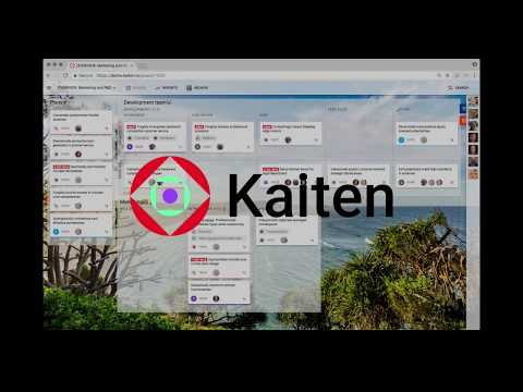 Kaiten overview