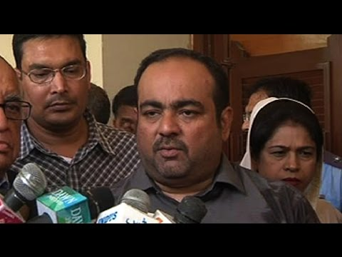Express Special Transmession - 23 August 2016 - MQM Fate