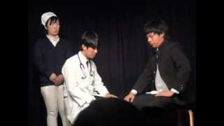 13/2/23 「U-14」 ユニットコント カゲヤマ益田/フレミング宮本/あいす...
