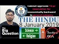 8 JANUARY 2019 The HINDU NEWSPAPER ANALYSIS TODAY in Hindi (हिंदी में) - News Current Affairs  IQ