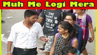 Muh Me logi Mera | Pranks In India 2017 | Comment Trolling 12