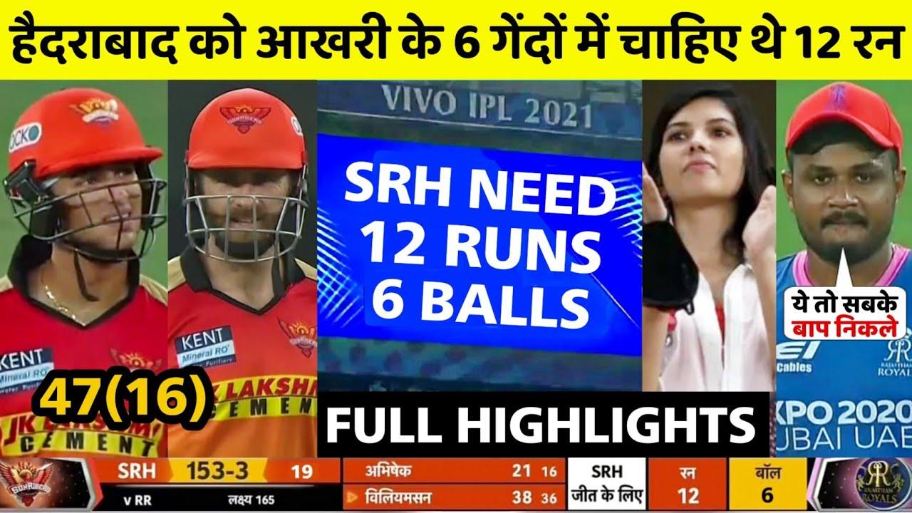 Download IPL 2021 rr vs srh match full highlights • today ipl match highlights 2021 • rr vs srh full match