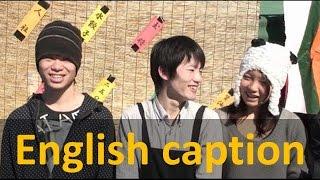 肉汁じゅわー♪アツアツ水餃子! 模擬店レポート 静大祭in静岡2013