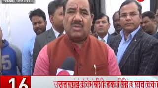 News 100: Watch top news stories of today, 09 February, 2019