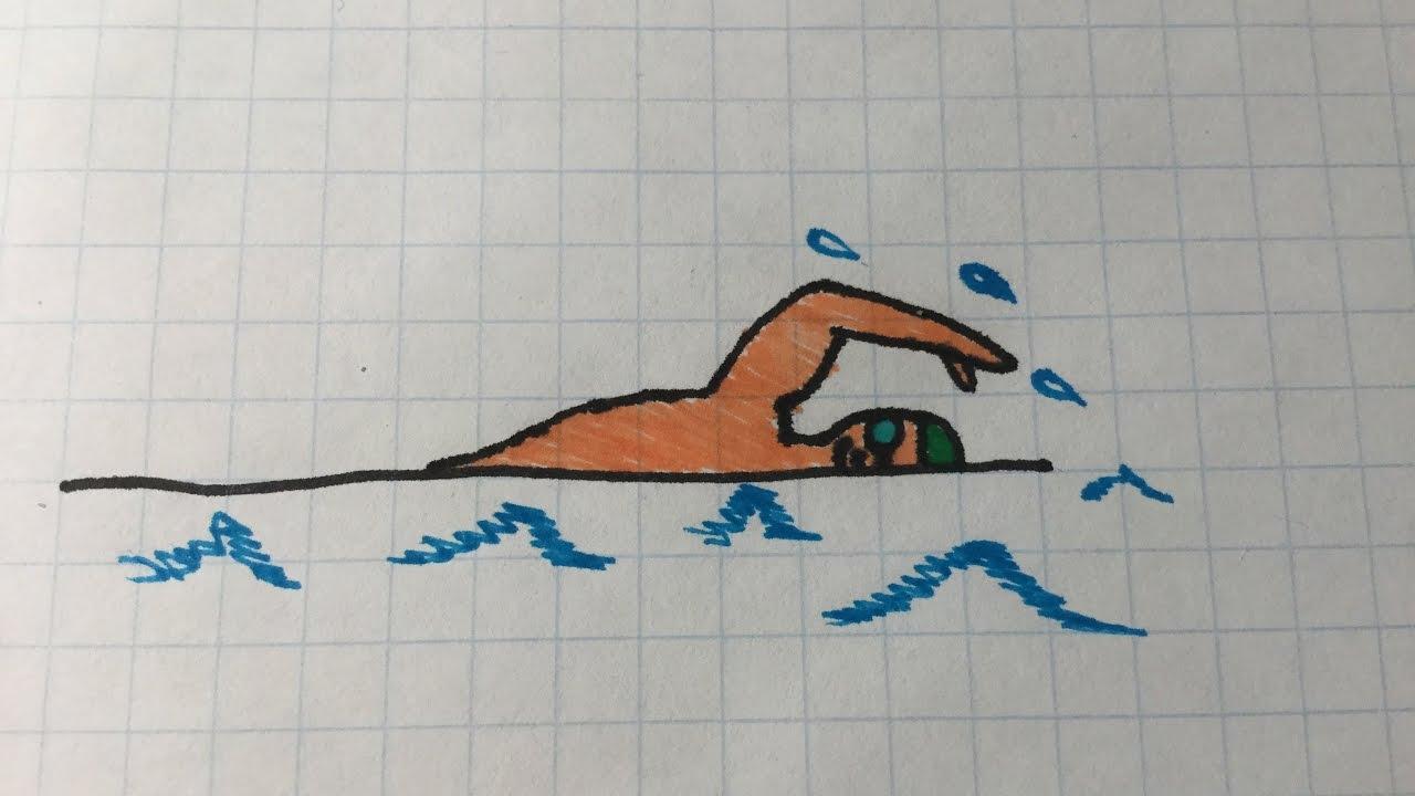 Пловец рисунок в бассейне