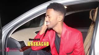 Dayax Dalnuurshe 2018  Hees Cusub Kaska Cad ! somali music