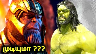 Can Professor Hulk Defeat Thanos in Avengers END GAME Explained in Tamil