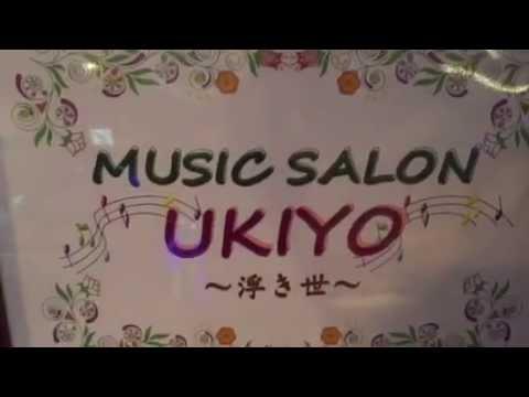 MUSIC SALON UKIYO