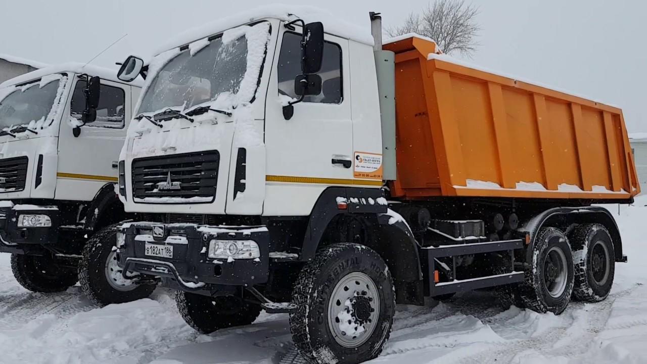Авто на авито самосвал киров Киров - YouTube