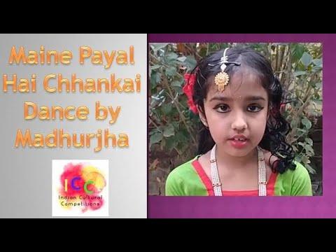maine payal hai chhankai dance by cute girl