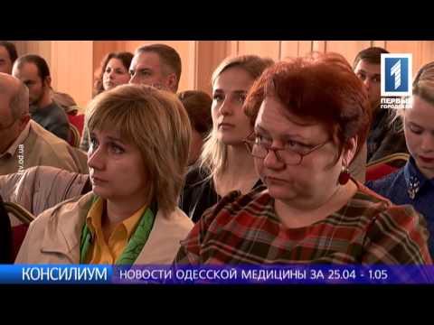ДИАБЕТ / ГИПОТИРЕОЗ / КРАНИОФАРИНГИОМА / ПАНГИПОПИТУИТАРИЗМ