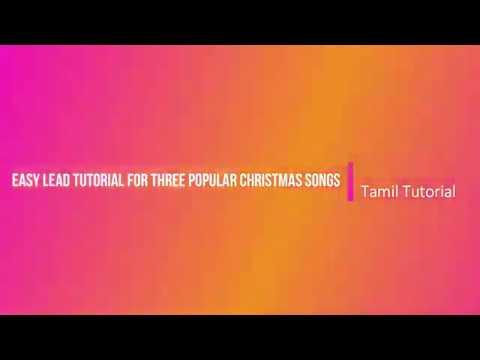three-popular-tamil-christmas-song-leads--tamil-tutorial🎅🎅🎅
