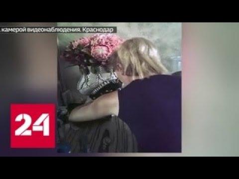 Видеоохота на няню: как разоблачить нечистую на руку гувернантку - Россия 24