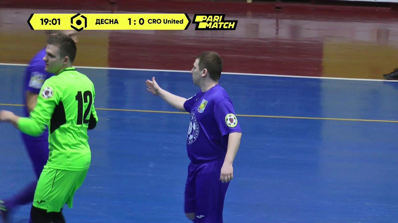Матч повністю | ФК ДЕСНА 5 : 3 CRO United