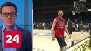 Смотреть видео В Белграде стартует финал четырех баскетбольной Евролиги - Россия 24 онлайн