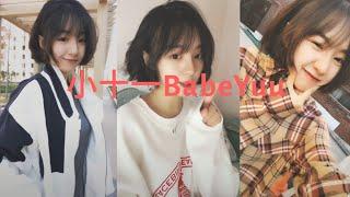 小十一BabeYuu - Tik Tok Babeyuu cô nàng tóc ngắn được yêu thích nhất tại Tik tok Trung Quốc #1