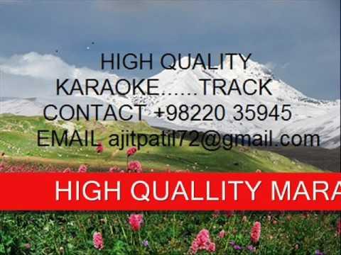 Drusta Lagnya  Joge Sare - Suresh Wadkar Karaoke