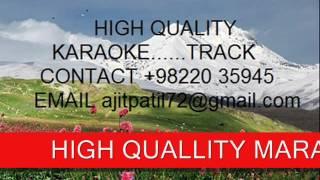 Download Hindi Video Songs - Drusta Lagnya  Joge Sare - Suresh Wadkar Karaoke