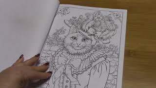 Раскраска Фантастические коты Ruth Sanderson. МОИ РАСКРАСКИ АНТИСТРЕСС